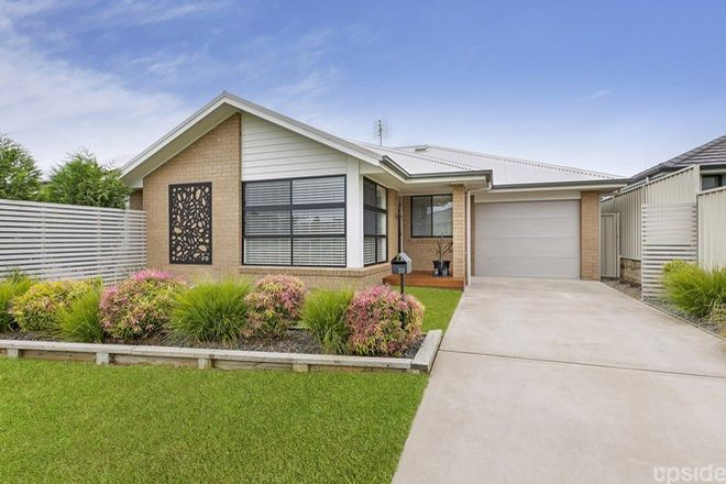 Picture of 33 Mornington Circuit, GWANDALAN NSW 2259