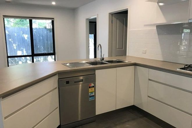 Picture of 2/13 Urquhart Street, WOODEND VIC 3442