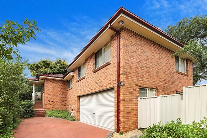 Picture of 3/23 Cochrane Street, WEST WOLLONGONG NSW 2500