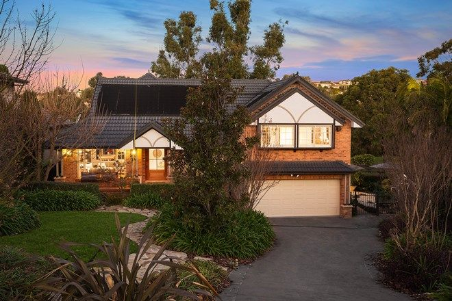 Picture of 37 Figtree Crescent, GLEN ALPINE NSW 2560