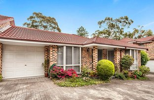 2/623 Princes Highway, Kirrawee NSW 2232