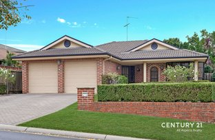 Picture of 8 Taringa Avenue, Kellyville NSW 2155