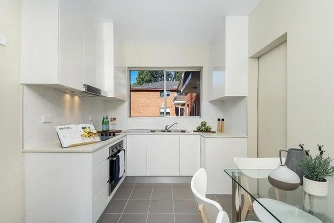 Picture of 15/52 Bland Street, ASHFIELD NSW 2131