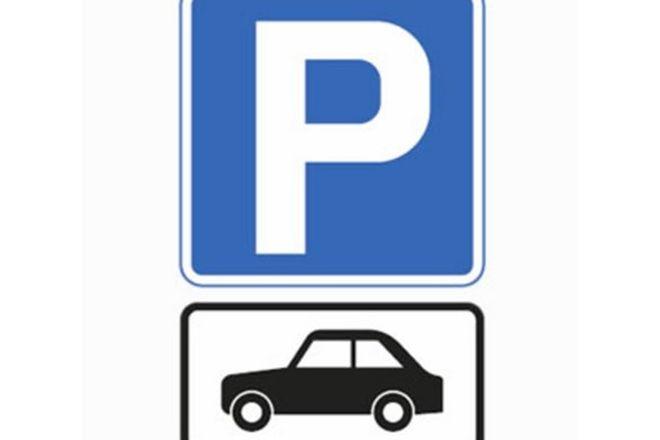 Picture of Car Park 23/17 Park Lane, SOUTH YARRA VIC 3141