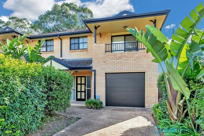 Picture of 237B Mileham St, SOUTH WINDSOR NSW 2756