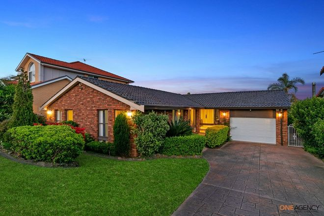 Picture of 20 Mariner Road, ILLAWONG NSW 2234