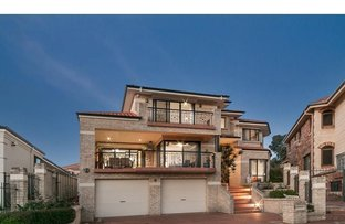 Picture of 9 ROELANDS PLACE, Dianella WA 6059