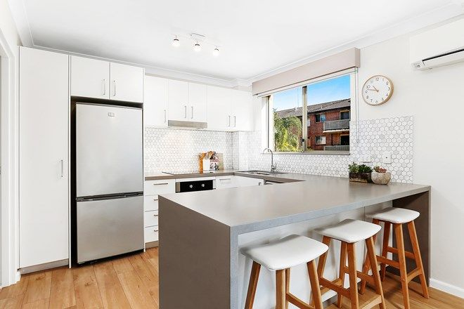 Picture of 4/3 Hill Street, MARRICKVILLE NSW 2204