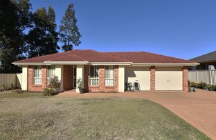 Picture of 9 Tyrell Grove, Cessnock NSW 2325