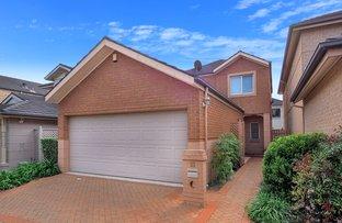 Picture of 15 Wenton Avenue, Liberty Grove NSW 2138