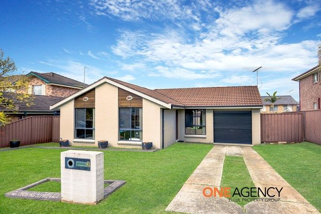 Picture of 2 Hickory Place, ST CLAIR NSW 2759