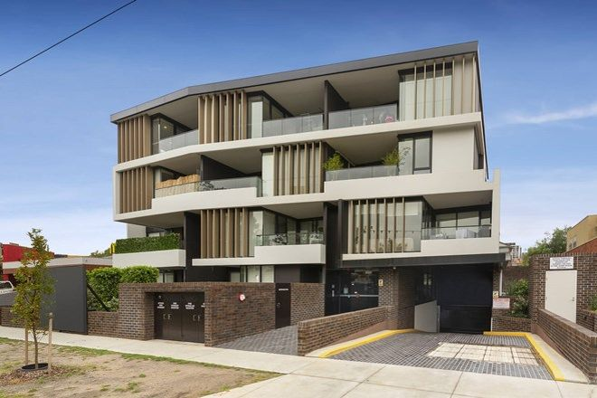 Picture of 211/5-7 Nepean Highway, ELSTERNWICK VIC 3185