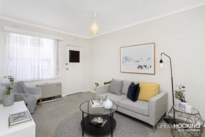 Picture of 5/10 Carmichael Street, WEST FOOTSCRAY VIC 3012
