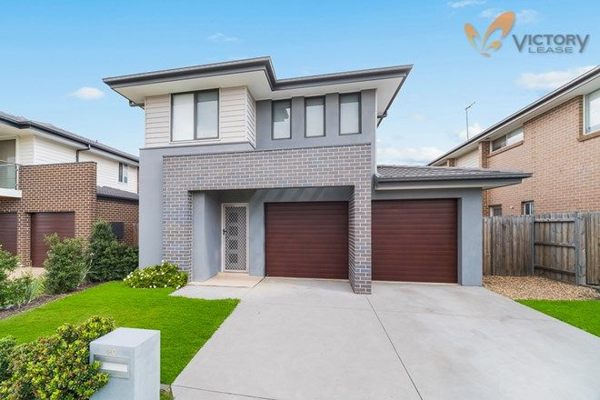 Picture of 20 Beacon Drive, SCHOFIELDS NSW 2762