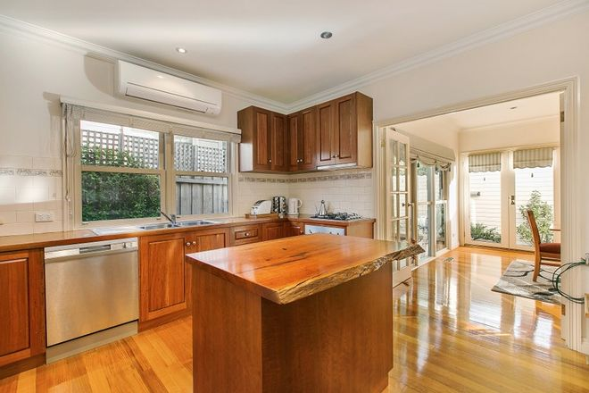 Picture of 2A Wahroongaa Road, MURRUMBEENA VIC 3163