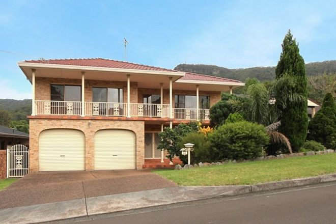 Picture of 28 Meadow  Street, CORRIMAL NSW 2518