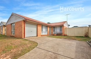 Picture of 63 Kellerman Drive, St Helens Park NSW 2560