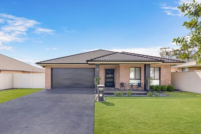 Picture of 9 Felix Street, GREGORY HILLS NSW 2557
