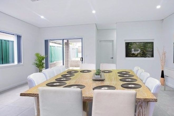 Picture of 83A Water Street, CABRAMATTA WEST NSW 2166