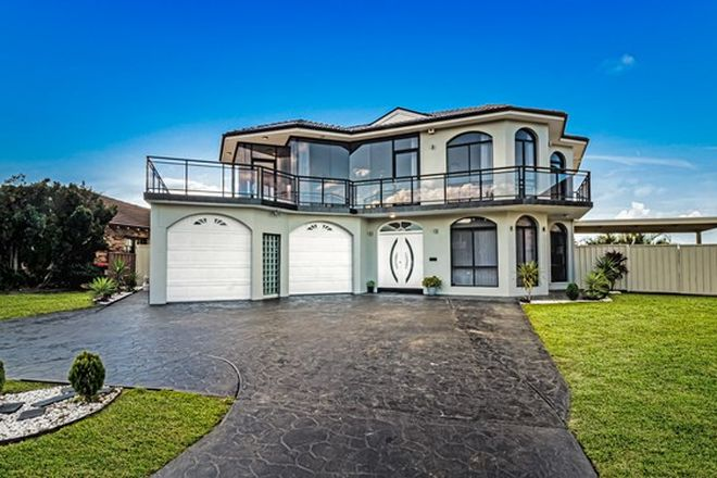 Picture of 10 Nowland Place, ABBOTSBURY NSW 2176