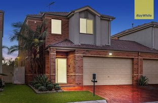Picture of 35 Durack Circuit, Taylors Hill VIC 3037