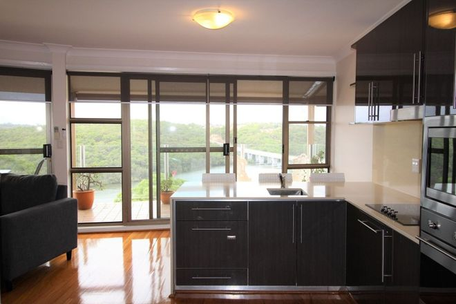 Picture of 43a/33 Bernard Road, PADSTOW HEIGHTS NSW 2211