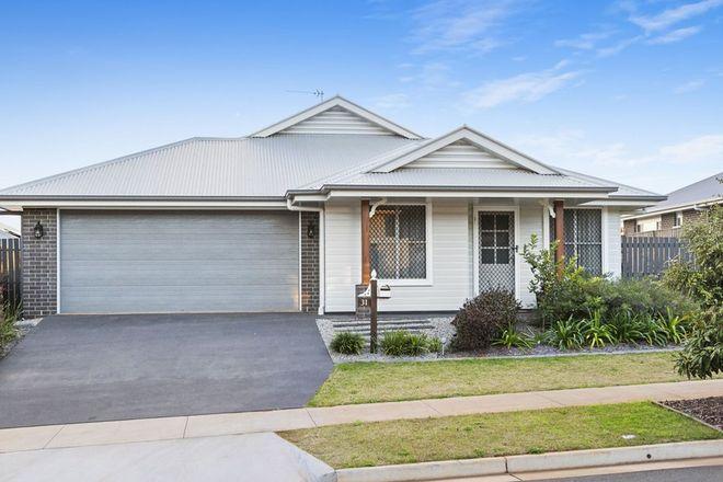 Picture of 31 McBurnie Avenue, HIGHFIELDS QLD 4352