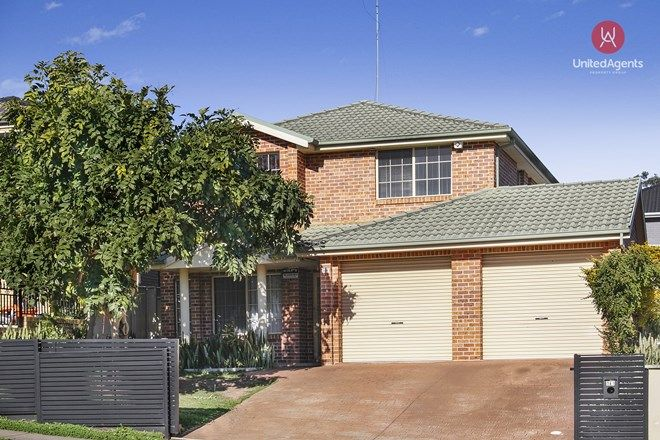 Picture of 161 Brown Road, BONNYRIGG HEIGHTS NSW 2177