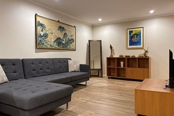 Picture of 1/104-118 Clarence Street, SYDNEY NSW 2000