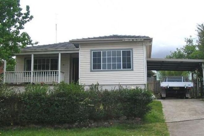 Picture of 56 Ranchby Avenue, LAKE HEIGHTS NSW 2502