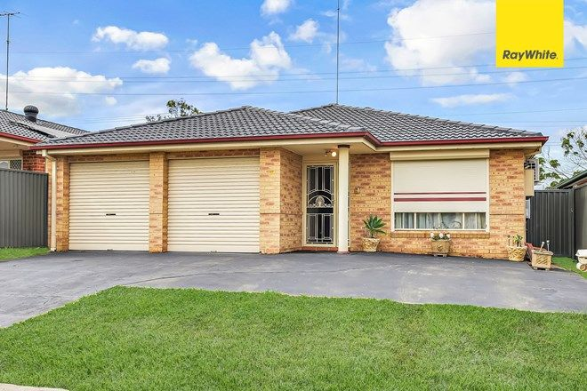 Picture of 11 Trees Way, ROOTY HILL NSW 2766