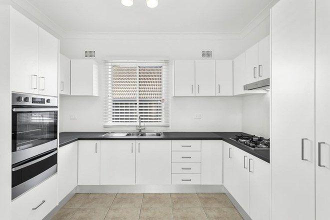 Picture of 31 Rickard Street, MERRYLANDS NSW 2160