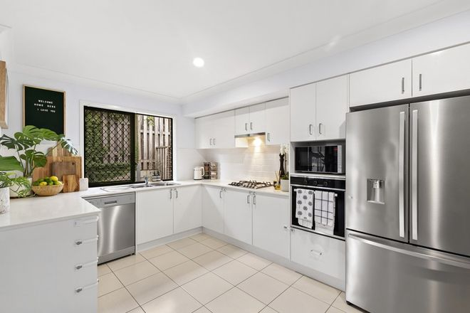 Picture of 33/7 Border Drive North, CURRUMBIN WATERS QLD 4223