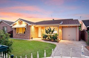 Picture of 49 Symonds Rd,, Dean Park NSW 2761