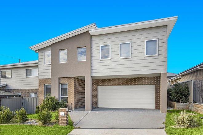 Picture of 20 Vivian  Street, KEMBLA GRANGE NSW 2526