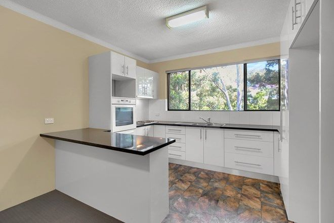 Picture of 16/27 Mangerton Road, WOLLONGONG NSW 2500