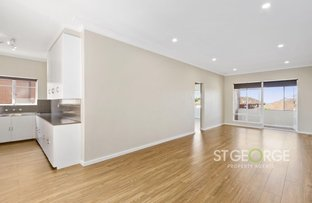 Picture of 7/36 Monomeeth Street, Bexley NSW 2207