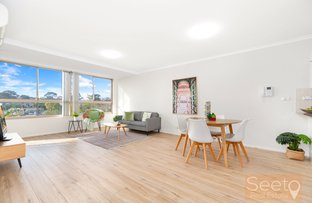 Picture of 16/14-16 Station  Street, Homebush NSW 2140