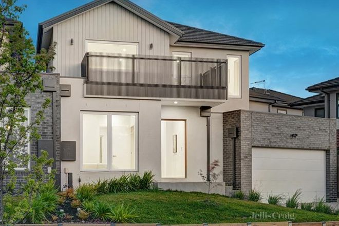 Picture of 5 Hertford Road, DONCASTER EAST VIC 3109