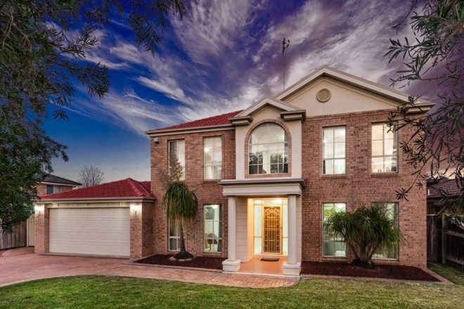 Picture of 8 Carmelita Circuit, ROUSE HILL NSW 2155