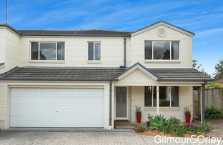 Picture of 3/10 Mundurra Place, Kellyville NSW 2155