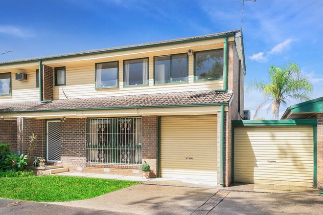 Picture of 8 Barry  Place, BIDWILL NSW 2770
