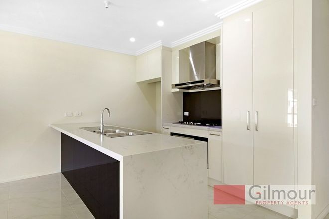 Picture of 5B Harrison Close, KELLYVILLE NSW 2155