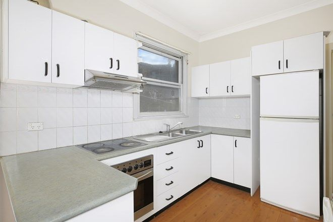 Picture of 4/14 Dallas Street, KEIRAVILLE NSW 2500