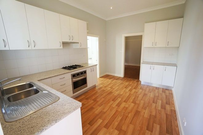 Picture of 46 Universal Street, EASTLAKES NSW 2018