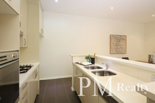 Picture of 63/18-26 Church Ave, MASCOT NSW 2020