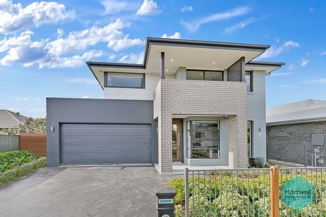 Picture of 3 Milford Street, MARSDEN PARK NSW 2765