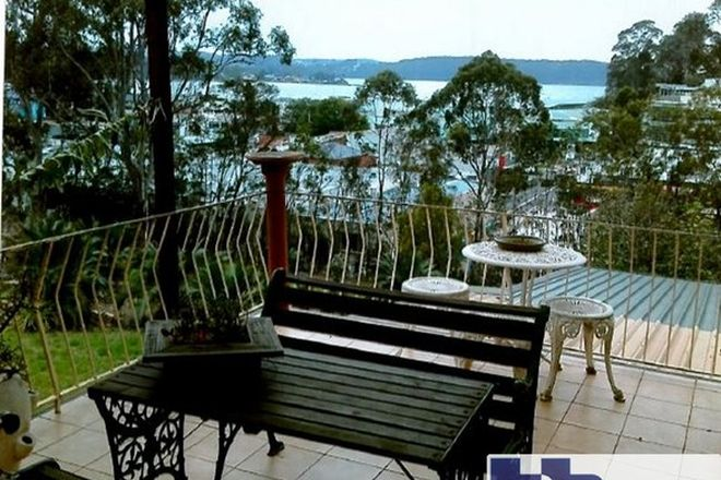 Picture of 3 Bent Street, BATEMANS BAY NSW 2536