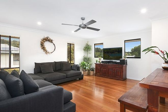 Picture of 16 Dehnga Place, SUFFOLK PARK NSW 2481