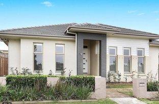 29 Knot Street, Cranebrook NSW 2749